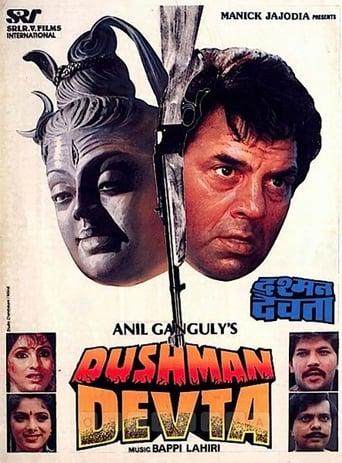 Dushman Devta