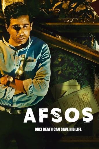 Poster of Afsos