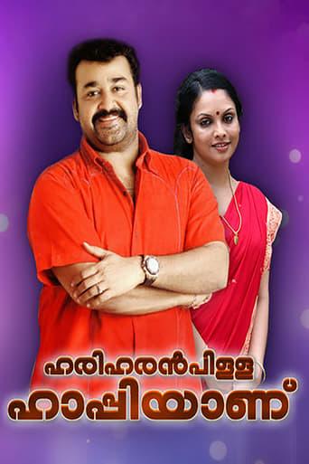 Poster of Hariharan Pilla Happy Aanu