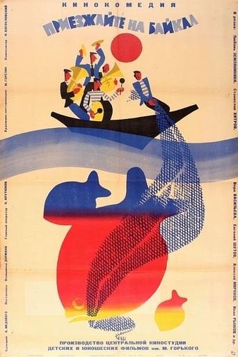 Poster of Priezzhayte na Baykal