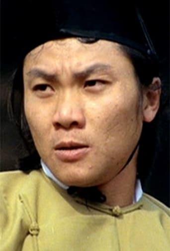 Brandy Yuen
