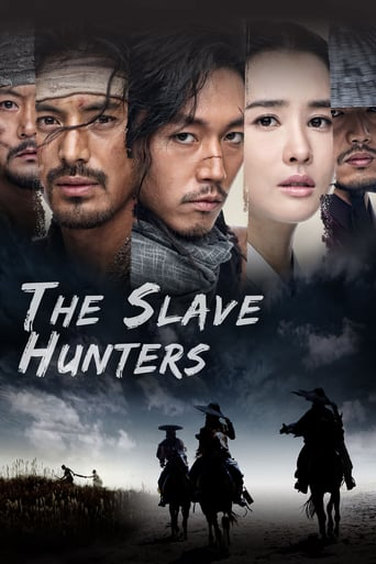Poster of The Slave Hunters