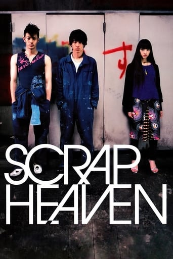Poster of Scrap Heaven