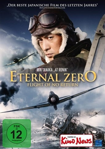 Filmplakat von Eternal Zero - Flight of No Return