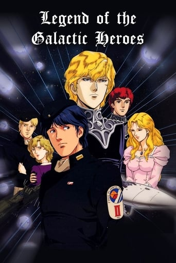 Poster of Legend of the Galactic Heroes
