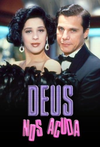 Poster of Deus Nos Acuda