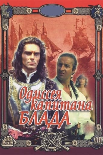 Poster of Одиссея капитана Блада