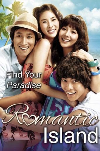 Poster of Romantic Island