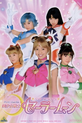 Poster of Pretty Guardian Sailor Moon
