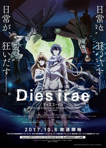 Poster of Dies Irae