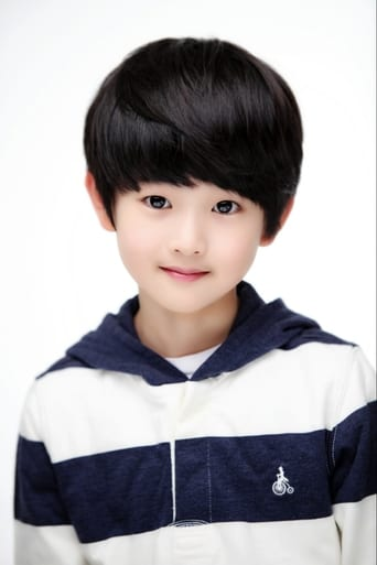 Image of Kim Ye-joon