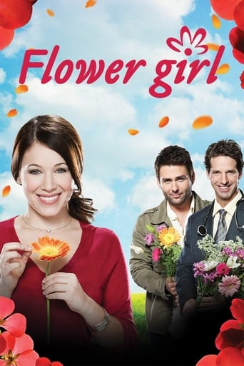 Poster of Flower Girl