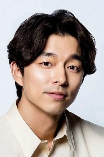 Image of Gong Yoo