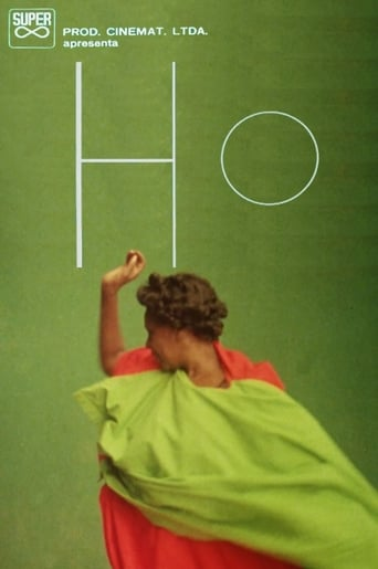 Poster of HO
