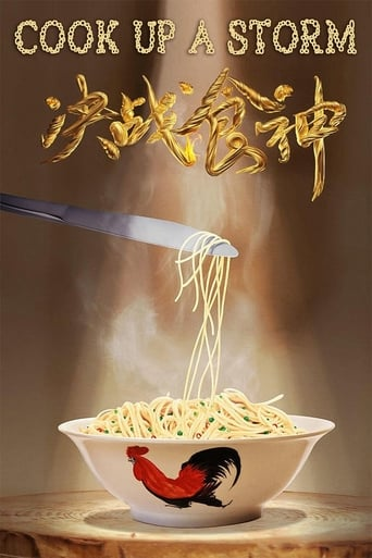 Poster of Cook Up a Storm