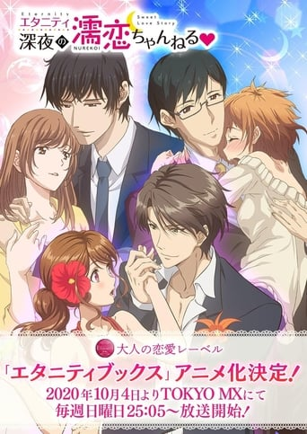 Poster of Eternity: Sweet Love Story