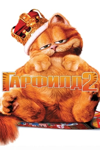 Poster of Гарфилд 2: История двух кошечек