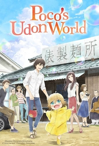 Poster of Poco's Udon World