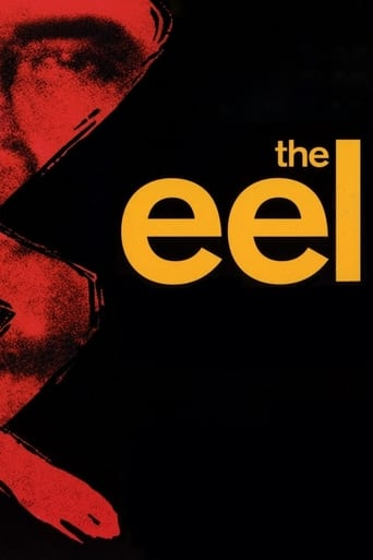 Poster of The Eel