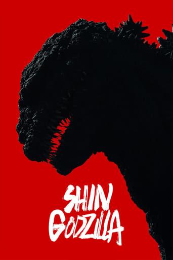 Poster of Shin Godzilla