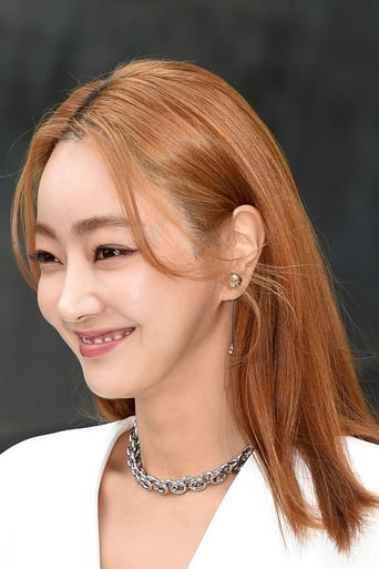 Image of Seo Hyo-rim