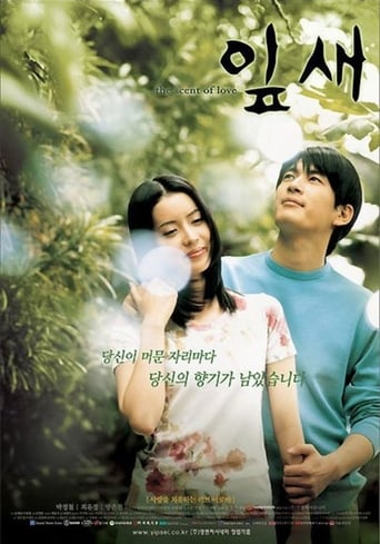 Poster of The Scent of Love