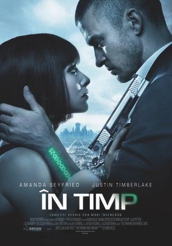 Poster of În timp