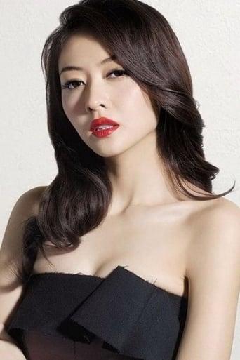 Image of Lynn Hung