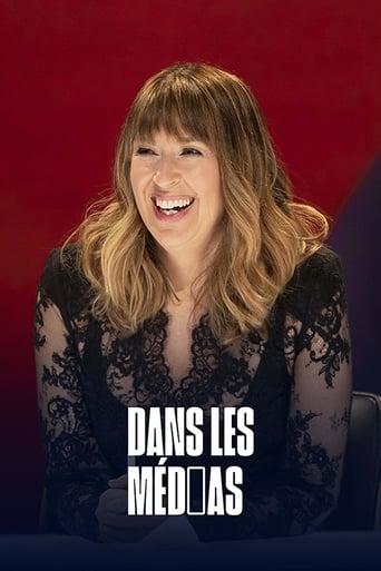 Poster of Dans les médias