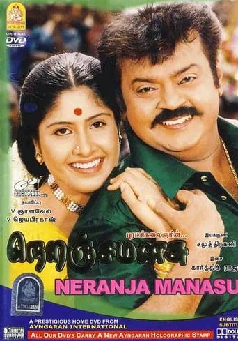 Poster of Neranja Manasu