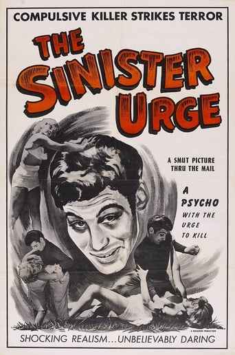 Poster of The Sinister Urge