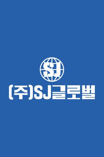 Poster of SJ GLOBAL Inc.