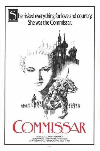 Poster of The Commissar