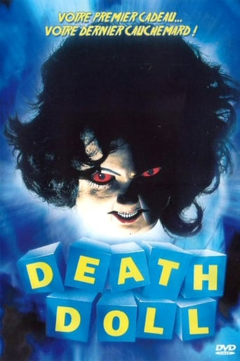 Poster of Death Doll