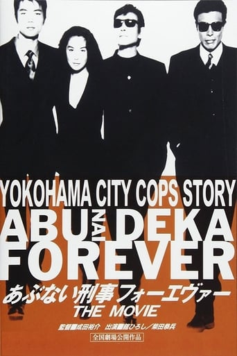 Poster of Abunai Deka Forever The Movie