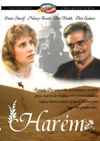 Poster of Harem