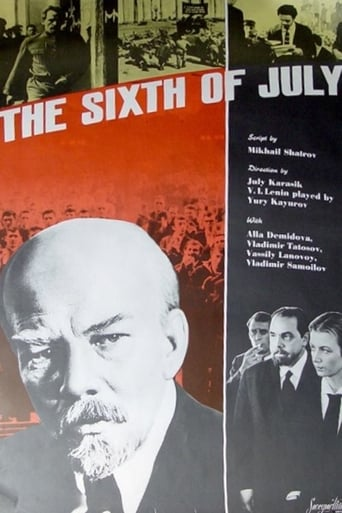 Poster of The Sixth of July
