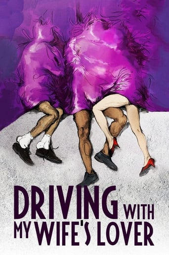 Poster of Driving with My Wife's Lover