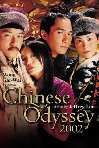 Poster of Chinese Odyssey 2002