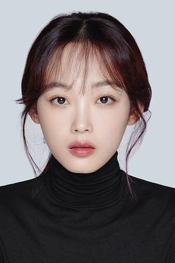 Image of Lee Yoo-mi