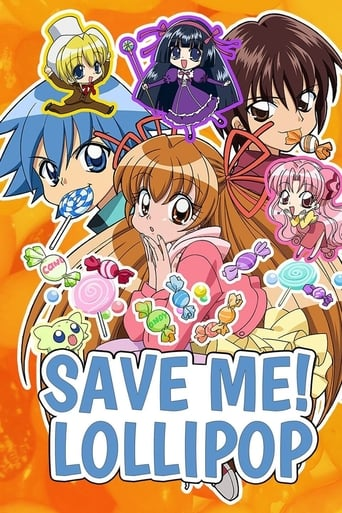 Save Me! Lollipop