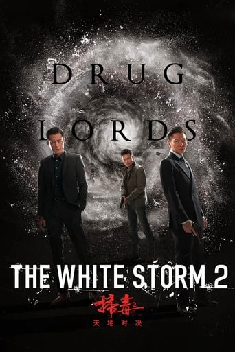 Poster of The White Storm 2: Drug Lords