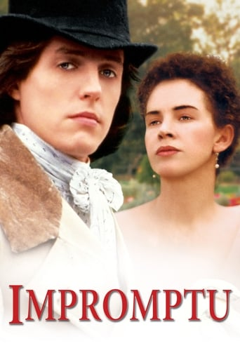 Poster of Impromptu