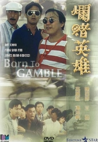 Poster of Born to Gamble