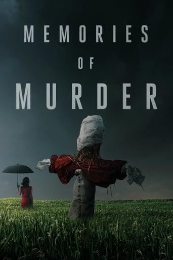 Poster of Memories of Murder