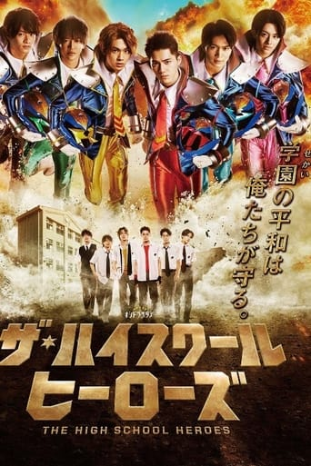 Poster of The High School Heroes