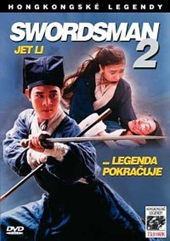 Poster of Swordsman 2