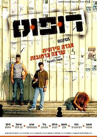 Poster of Street Freedom