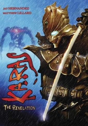 Poster of Karas: The Revelation