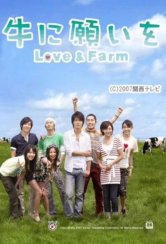 Love and Farm